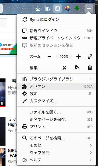 動画 download firefox